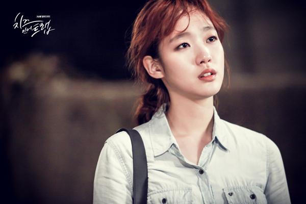 "Kim Go Eun - ""Nàng thơ"" trong ""Cheese In The Trap"" là ai? - Ảnh 23."