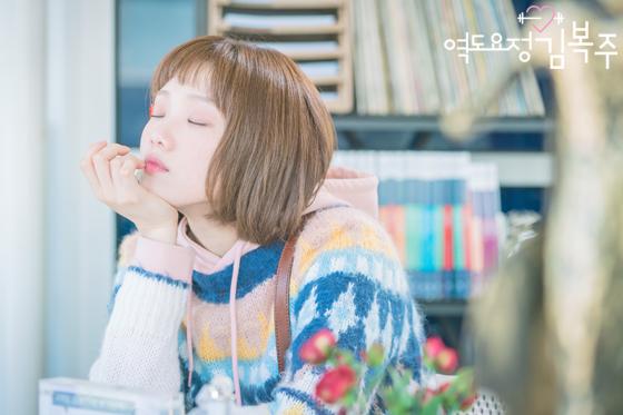 """Jung Joon Hyung của """"Tiên Nữ Cử Tạ"""": Ví dụ sống động cho câu """"Phũ như người yêu cũ của bạn""""! - Ảnh 25."""