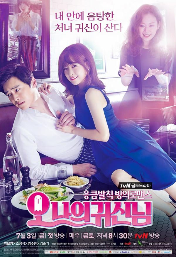 """Điểm danh những bộ phim truyền hình """"gây bão"""" xứ Hàn năm 2015 - Ảnh 15."""