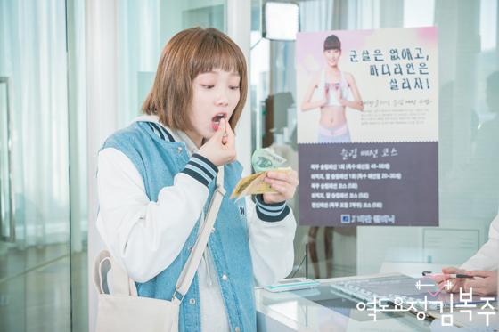 """Jung Joon Hyung của """"Tiên Nữ Cử Tạ"""": Ví dụ sống động cho câu """"Phũ như người yêu cũ của bạn""""! - Ảnh 26."""