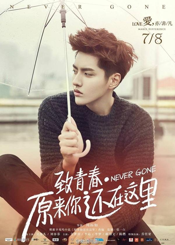 """Ngô Diệc Phàm bị netizen Trung chê diễn xuất gượng gạo trong """"Hóa Ra Anh Vẫn Ở Đây"""" - Ảnh 10."""