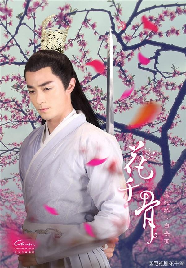 Hoắc Kiến Hoa, Nghê Ni trẻ trung bất chấp tuổi tác trong phim mới - Ảnh 3.