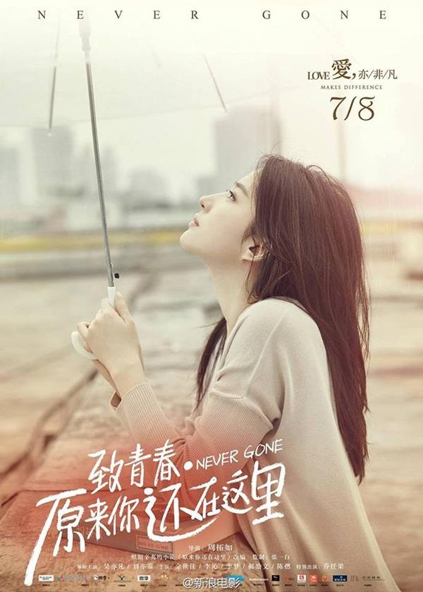 """Ngô Diệc Phàm bị netizen Trung chê diễn xuất gượng gạo trong """"Hóa Ra Anh Vẫn Ở Đây"""" - Ảnh 11."""