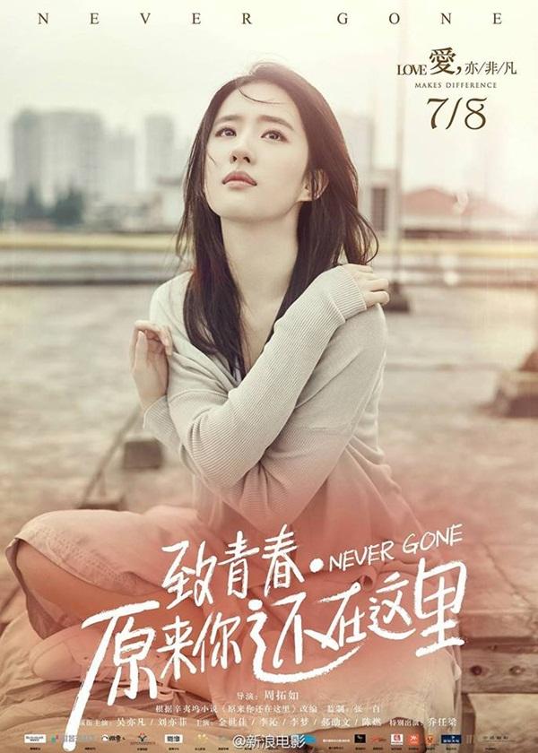 """Ngô Diệc Phàm bị netizen Trung chê diễn xuất gượng gạo trong """"Hóa Ra Anh Vẫn Ở Đây"""" - Ảnh 12."""