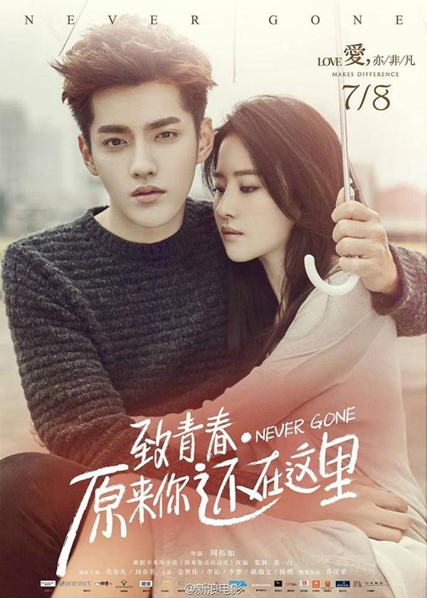"""Ngô Diệc Phàm bị netizen Trung chê diễn xuất gượng gạo trong """"Hóa Ra Anh Vẫn Ở Đây"""" - Ảnh 13."""