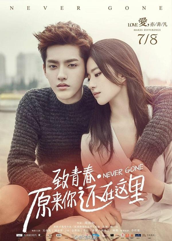 """Ngô Diệc Phàm bị netizen Trung chê diễn xuất gượng gạo trong """"Hóa Ra Anh Vẫn Ở Đây"""" - Ảnh 14."""