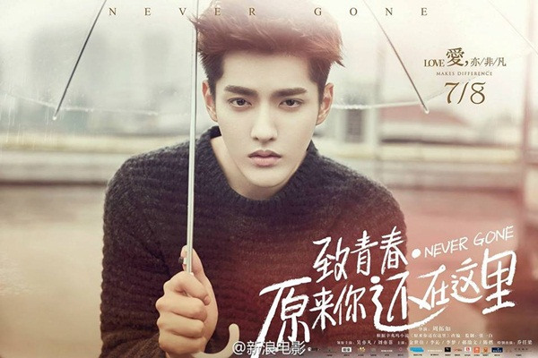 """Ngô Diệc Phàm bị netizen Trung chê diễn xuất gượng gạo trong """"Hóa Ra Anh Vẫn Ở Đây"""" - Ảnh 16."""