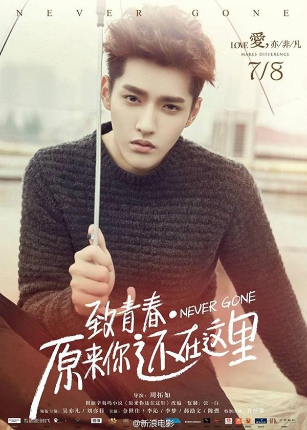 """Ngô Diệc Phàm bị netizen Trung chê diễn xuất gượng gạo trong """"Hóa Ra Anh Vẫn Ở Đây"""" - Ảnh 17."""