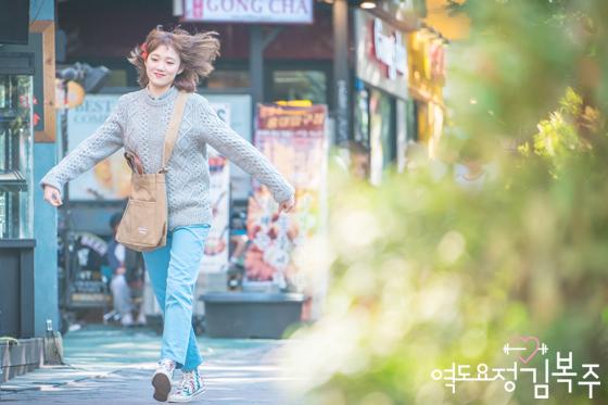 """Jung Joon Hyung của """"Tiên Nữ Cử Tạ"""": Ví dụ sống động cho câu """"Phũ như người yêu cũ của bạn""""! - Ảnh 30."""