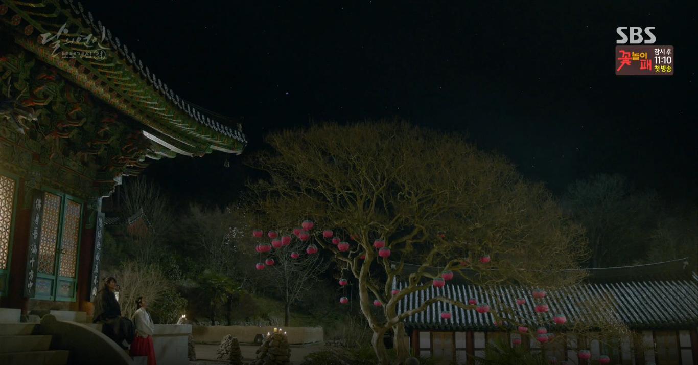 Moon Lovers: Tứ hoàng tử Lee Jun Ki thêm một lần xuất hiện kịp thời giải cứu IU - Ảnh 37.