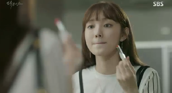 """""""Doctors"""": Ji Soo siêu ngầu, cướp Park Shin Hye từ tay Kim Rae Won - Ảnh 32."""
