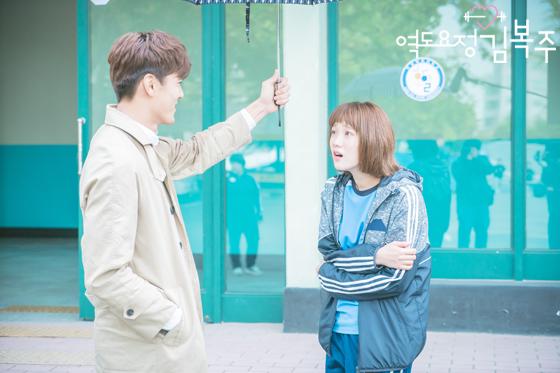 Tiên Nữ Cử Tạ: Cứ skin-ship thế này, Nam Joo Hyuk sẽ sớm phát ghen vì Sung Kyung! - Ảnh 46.