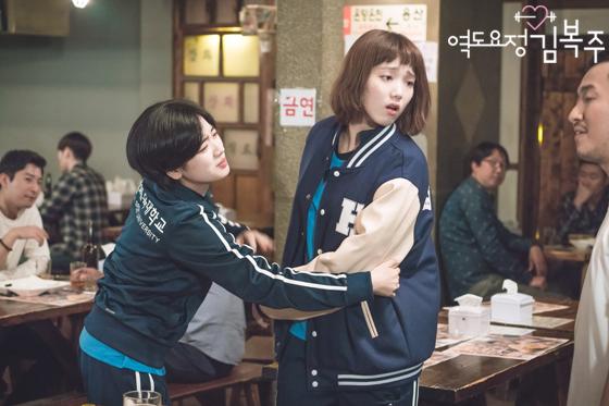 Tiên Nữ Cử Tạ: Cứ skin-ship thế này, Nam Joo Hyuk sẽ sớm phát ghen vì Sung Kyung! - Ảnh 48.