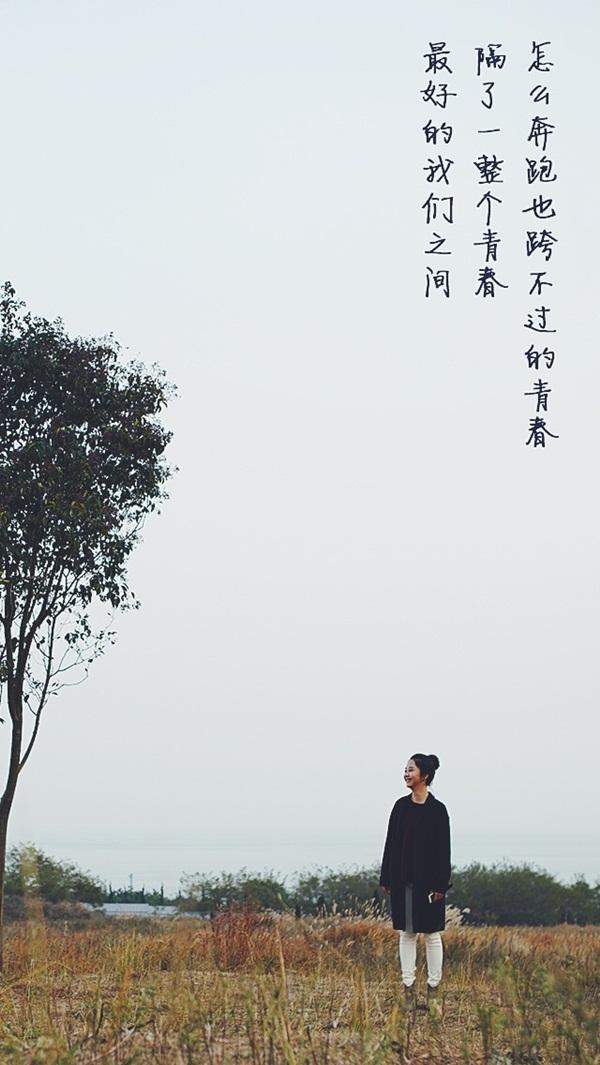 """Dư Hoài và Cảnh Cảnh trong """"Tuổi Thanh Xuân Bên Nhau"""" sẽ kết thúc thế nào? - Ảnh 16."""