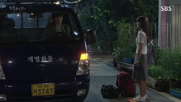 Đài SBS chơi trội, hé lộ tuổi thơ đen tối của Park Shin Hye lên mạng - Ảnh 8.