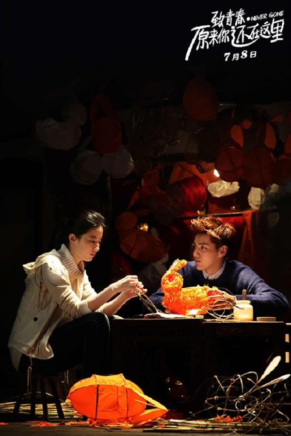 """Ngô Diệc Phàm đẹp lấn át các nam diễn viên khác trong """"Hóa Ra Anh Vẫn Ở Đây"""" - Ảnh 4."""