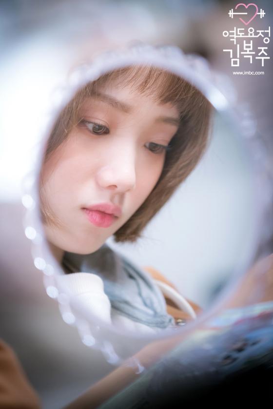 Tiên Nữ Cử Tạ: Cứ skin-ship thế này, Nam Joo Hyuk sẽ sớm phát ghen vì Sung Kyung! - Ảnh 51.