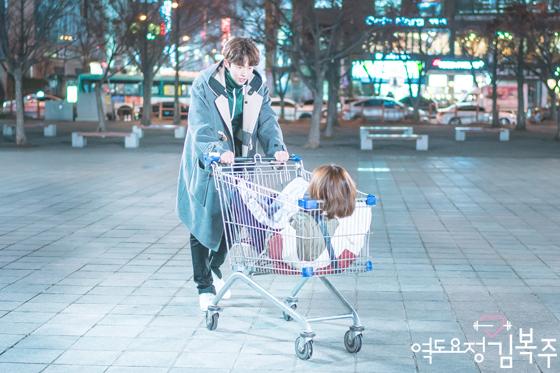 """""""Tiên Nữ Cử Tạ"""": Vì ghen, Nam Joo Hyuk hôn Lee Sung Kyung để đánh dấu chủ quyền - Ảnh 47."""