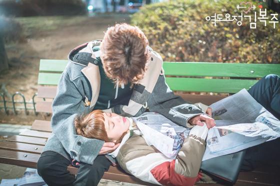 """""""Tiên Nữ Cử Tạ"""": Vì ghen, Nam Joo Hyuk hôn Lee Sung Kyung để đánh dấu chủ quyền - Ảnh 48."""