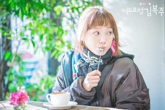 """""""Tiên Nữ Cử Tạ"""": Vì ghen, Nam Joo Hyuk hôn Lee Sung Kyung để đánh dấu chủ quyền - Ảnh 52."""