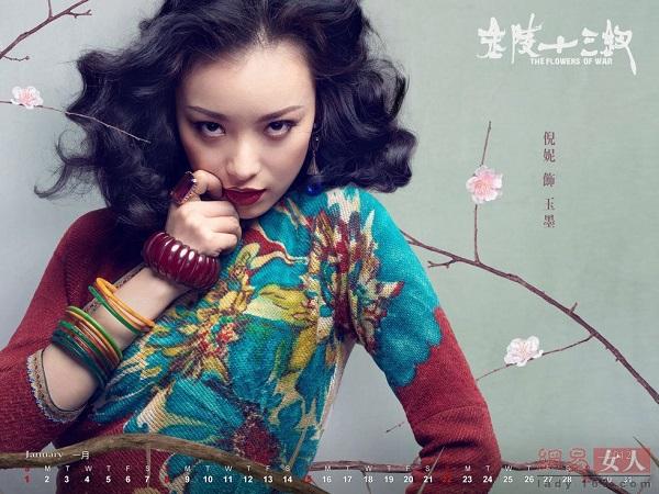 Hoắc Kiến Hoa, Nghê Ni trẻ trung bất chấp tuổi tác trong phim mới - Ảnh 5.