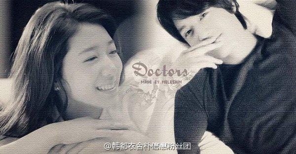 """Park Shin Hye giảm cân thon gọn, hóa bác sĩ quyến rũ trong """"Doctors"""" - Ảnh 8."""