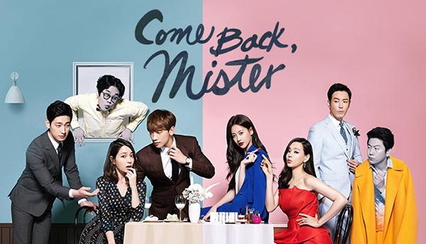 """""""Doctors"""" của Kim Rae Won – Park Shin Hye có cứu được một năm tẻ nhạt của SBS? - Ảnh 5."""