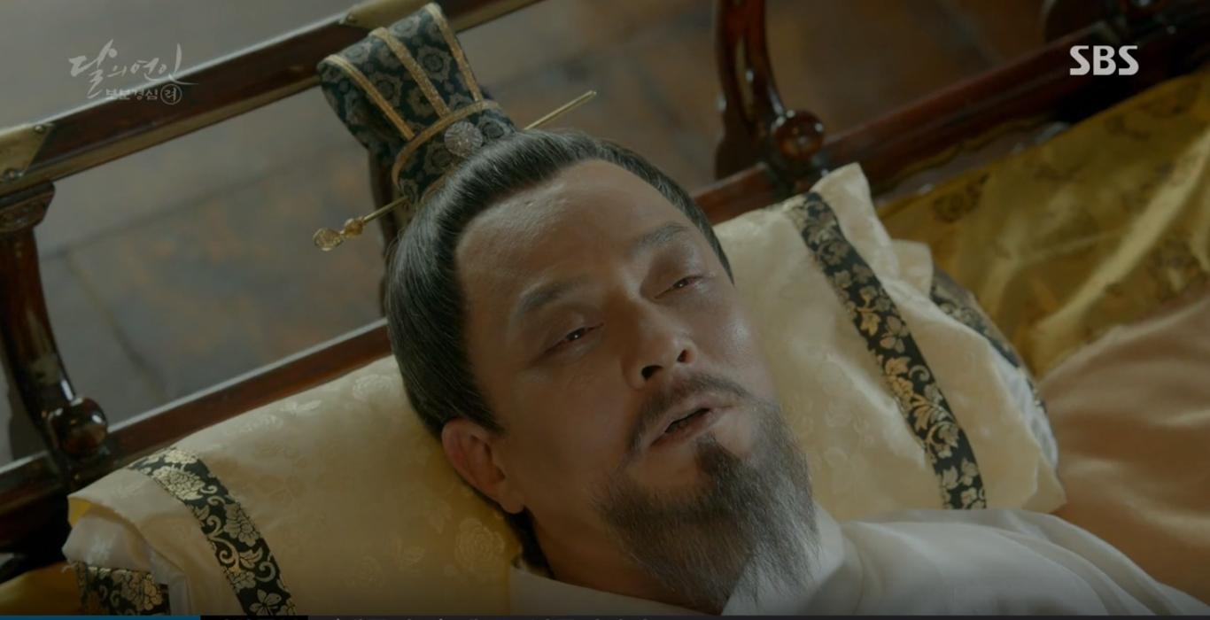 Moon Lovers: Liệu lịch sử thời Goryeo có đúng như IU tiên đoán? - Ảnh 1.