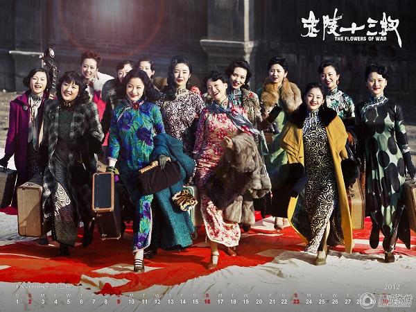 Hoắc Kiến Hoa, Nghê Ni trẻ trung bất chấp tuổi tác trong phim mới - Ảnh 6.