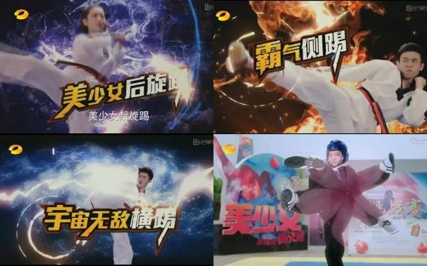 """Cả Ji Chang Wook cũng chẳng cứu được """"Thiếu Nữ Toàn Phong 2"""" - Ảnh 6."""