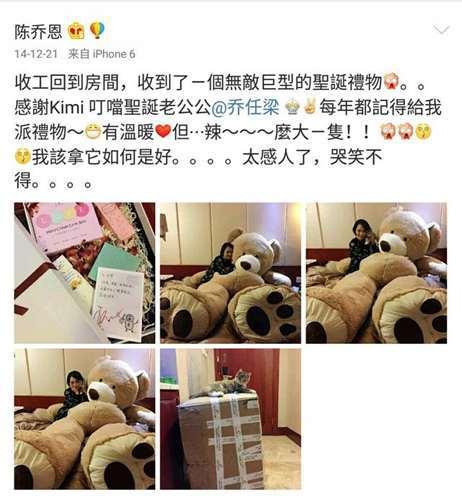 Trần Kiều Ân trở thành đối tượng công kích của netizen vì sự ra đi bất ngờ của Kiều Nhậm Lương - Ảnh 4.
