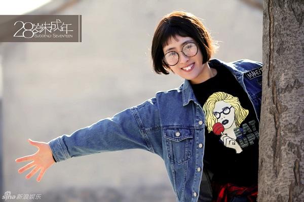 Hoắc Kiến Hoa, Nghê Ni trẻ trung bất chấp tuổi tác trong phim mới - Ảnh 7.