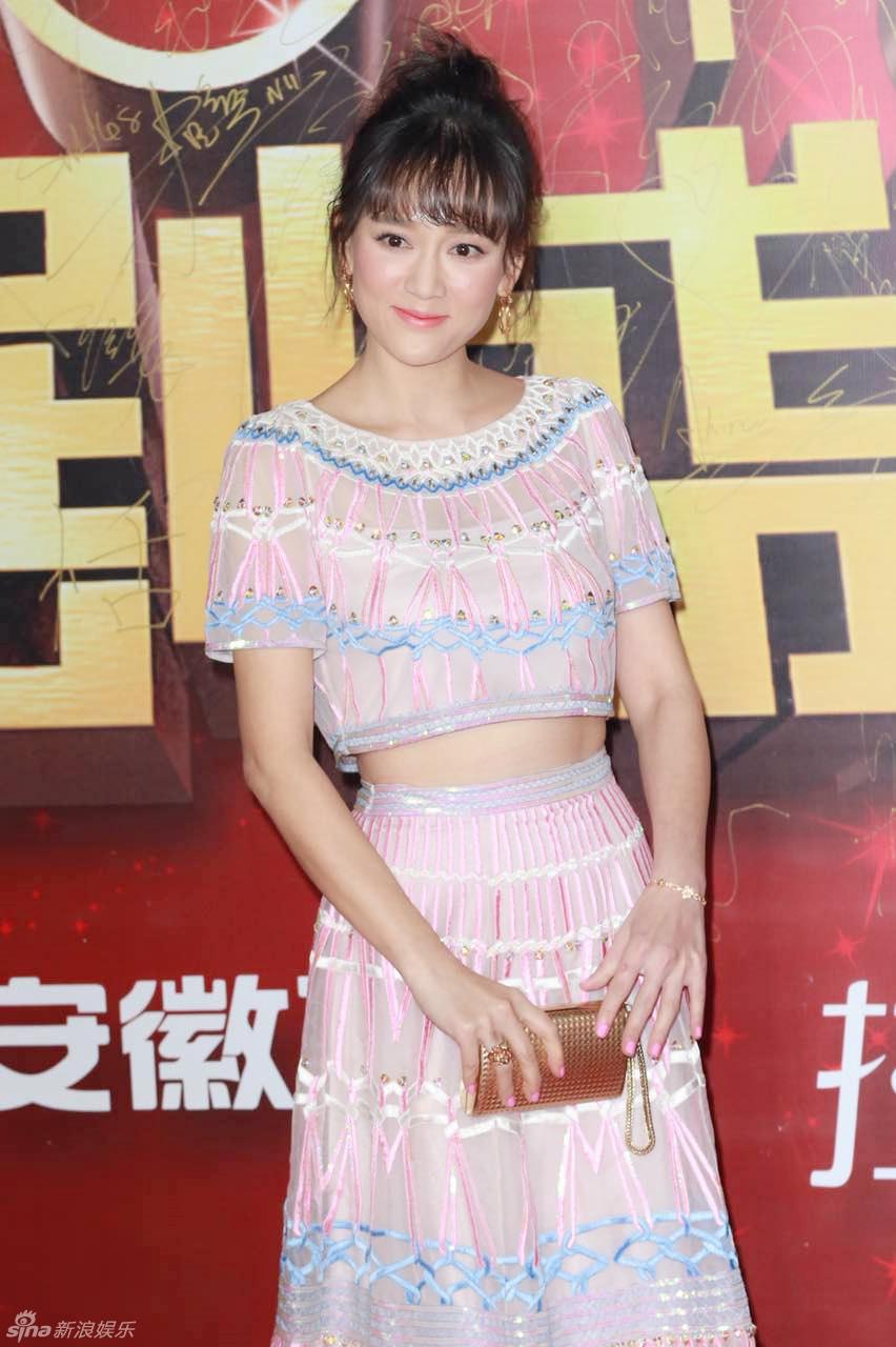 Đường Yên - La Tấn ngọt ngào đến đáng ghen tị, Trần Kiều Ân khoe tóc mái bằng trẻ như gái 20 - Ảnh 6.