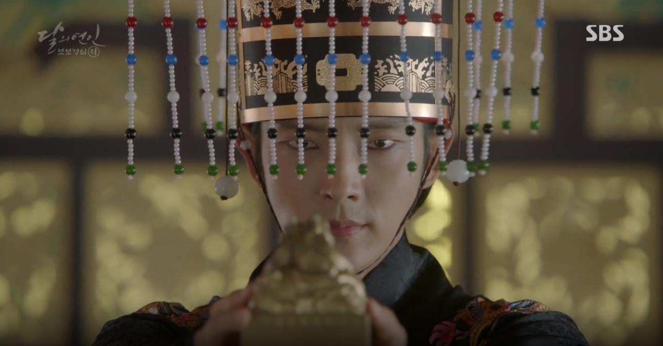 """""""Moon Lovers"""": IU tự phong người yêu làm vua - Ảnh 7."""