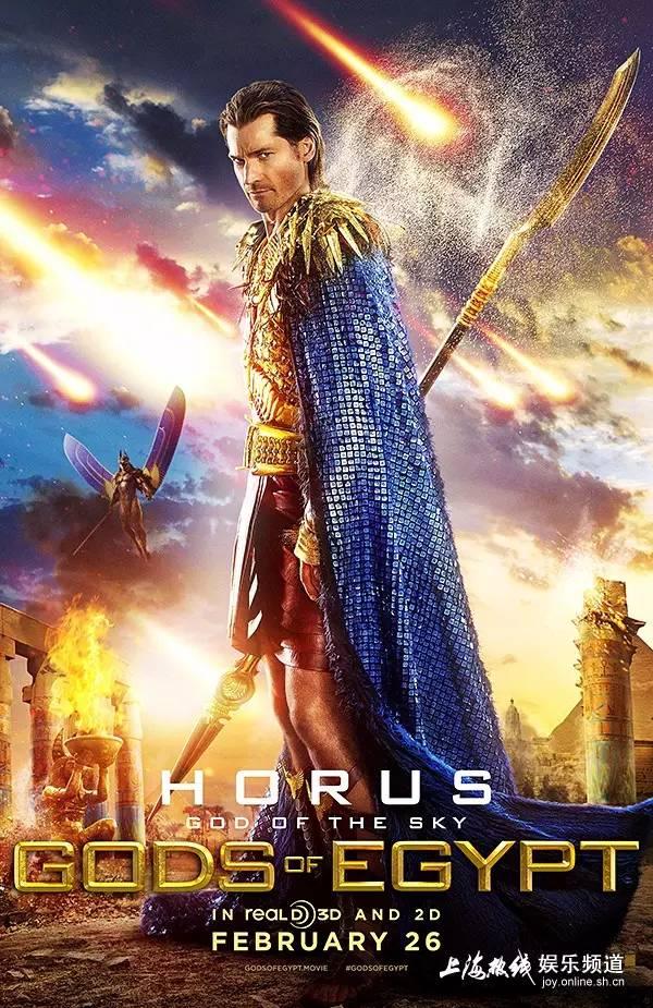 Phim thần thoại Gods of Egypt và những chuyện bây giờ mới kể - Ảnh 9.
