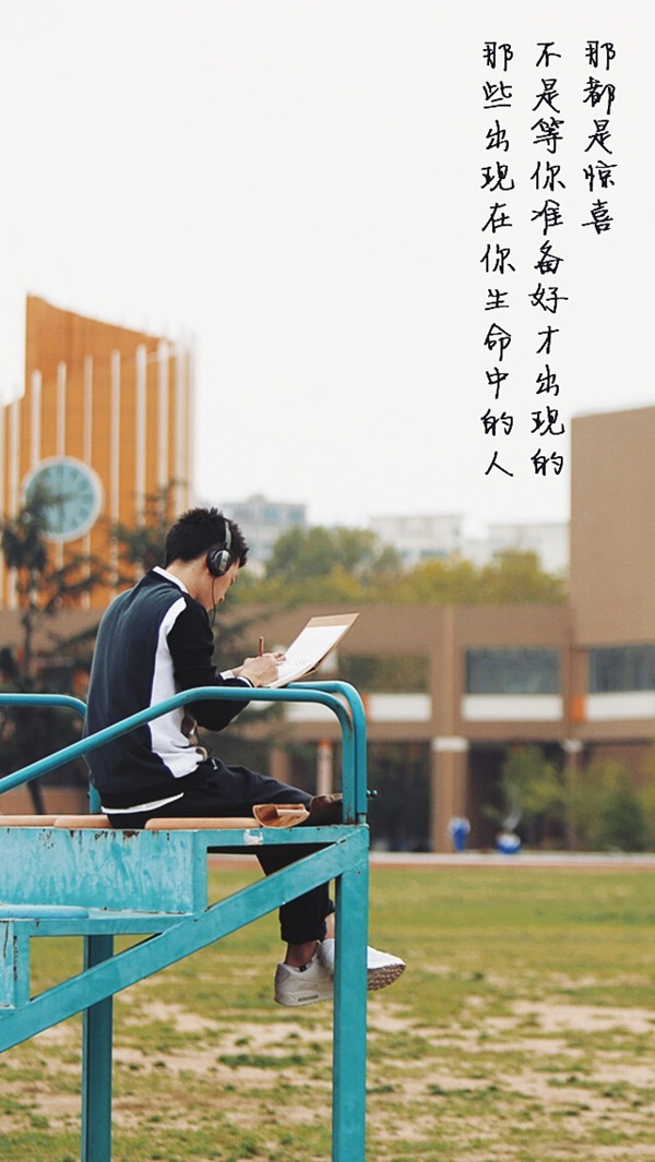 """Dư Hoài và Cảnh Cảnh trong """"Tuổi Thanh Xuân Bên Nhau"""" sẽ kết thúc thế nào? - Ảnh 21."""