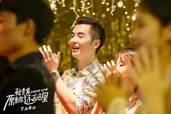 """Ngô Diệc Phàm đẹp lấn át các nam diễn viên khác trong """"Hóa Ra Anh Vẫn Ở Đây"""" - Ảnh 9."""