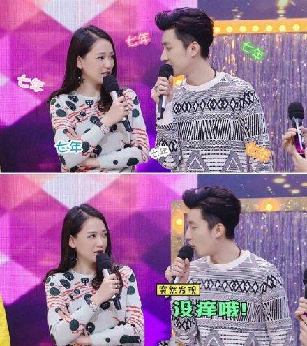 Trần Kiều Ân trở thành đối tượng công kích của netizen vì sự ra đi bất ngờ của Kiều Nhậm Lương - Ảnh 5.