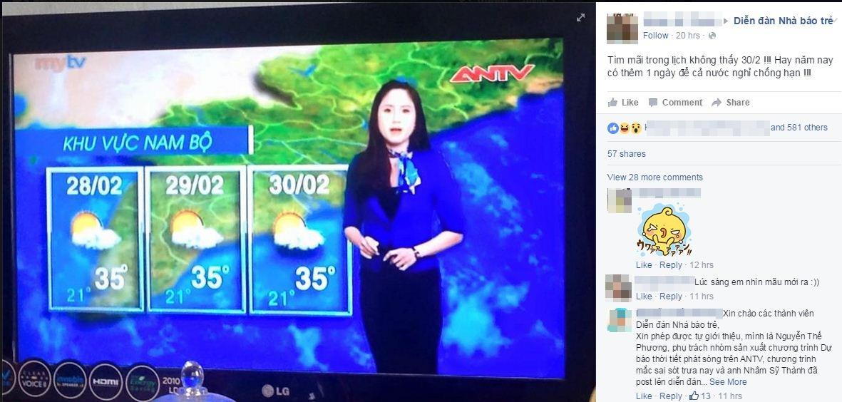 Bản tin dự báo thời tiết cho ngày... 30/2 trên kênh ANTV gây bão mạng xã hội - Ảnh 1.