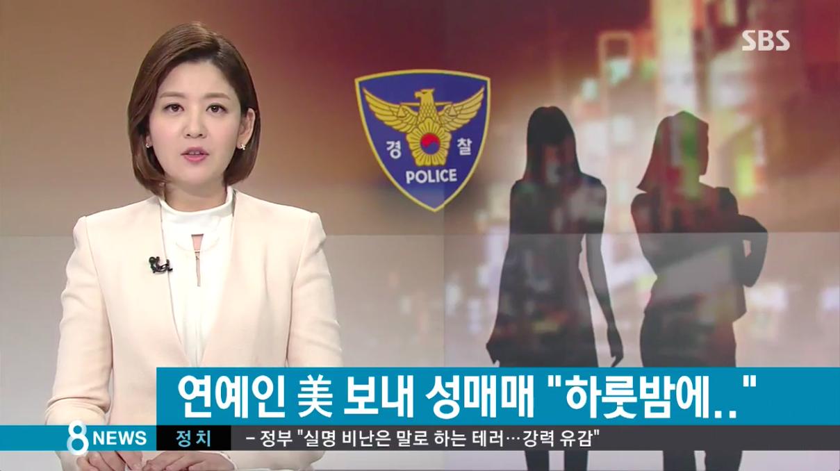 Cư dân mạng lùng sục danh tính nữ nghệ sĩ nhà Cube bị nghi bán dâm - Ảnh 3.