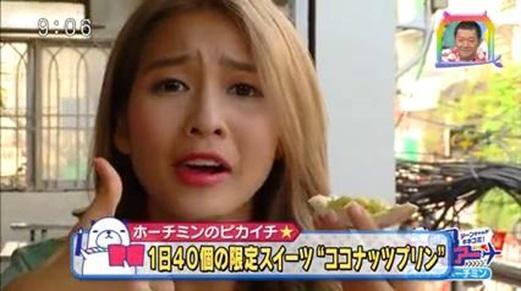 Khả Ngân xuất hiện trên Đài truyền hình Nhật Bản, giới thiệu du lịch Việt Nam - Ảnh 2.