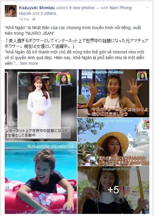 Khả Ngân xuất hiện trên Đài truyền hình Nhật Bản, giới thiệu du lịch Việt Nam - Ảnh 5.