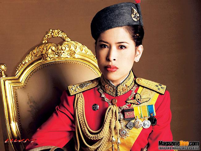 Chân dung 3 công chúa của Quốc vương Thái Lan - Ảnh 13.