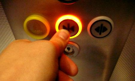 Sốc toàn tập: Nút bấm đóng cửa thang máy không hề có tác dụng như bạn vẫn tưởng! - Ảnh 3.
