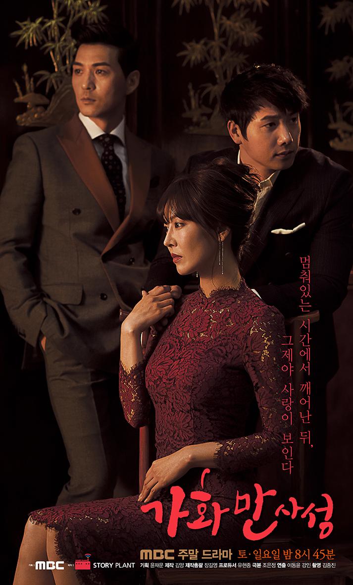 5 câu chuyện ngoại tình được khéo kể trên màn ảnh nhỏ Hàn Quốc - Ảnh 5.