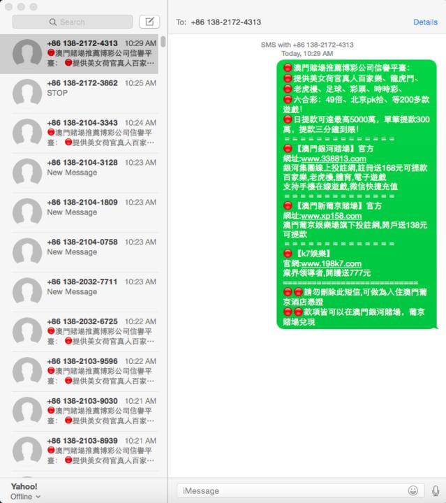 Cảnh giác với tin nhắn này trên iPhone nếu không muốn bị hack mất Apple ID - Ảnh 3.