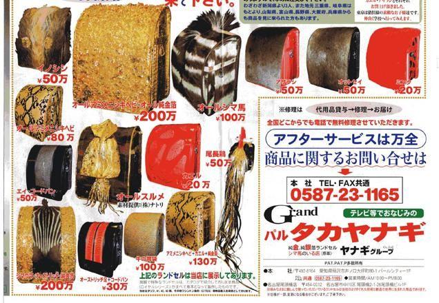 Đằng sau chiếc cặp sách chống gù huyền thoại có giá khủng tại Nhật Bản - Ảnh 5.