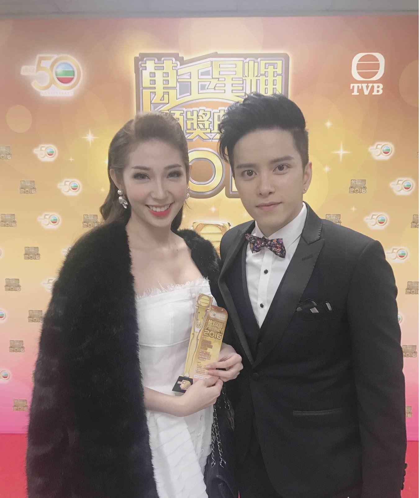 Khổng Tú Quỳnh tham dự lễ trao giải TVB, đọ dáng cùng Hoa hậu Hồng Kông - Ảnh 10.