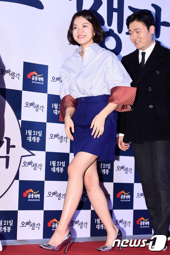 Yoona (SNSD), Dara (2NE1) và Kim So Hyun đọ sắc lung linh tại sự kiện - Ảnh 3.