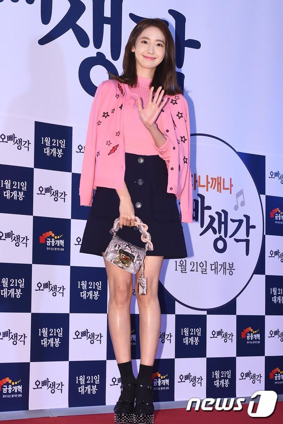 Yoona (SNSD), Dara (2NE1) và Kim So Hyun đọ sắc lung linh tại sự kiện - Ảnh 6.